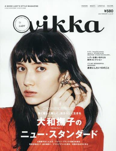 Vikka(23) 2016年 02 月号 (FUDGE(ファッジ) 増刊)