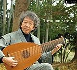 De Visee: Solo Lute Music [Toyohiko Satoh] [Carpe Diem: CD-16296] Toyohiko Satoh