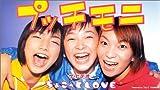 ビデオちょこっとLOVE [VHS]