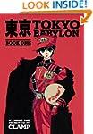 Tokyo Babylon Omnibus Volume 1