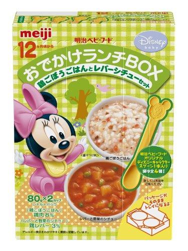 Baby Food Net front-321346