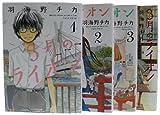 3月のライオン 1-4巻コミックセット (ジェッツコミックス)