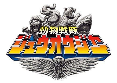 動物戦隊ジュウオウジャー ジュウオウキューブ6 動物合体 DXキューブゴリラ