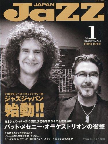 JAZZ JAPAN Vol.1 [雑誌]