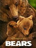 Disneynature Bears (2014)