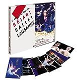 ベジャール、そしてバレエはつづく [DVD]