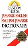 Random House Japanese-English English-Japanese Dictionary (034540548X) by Dictionary