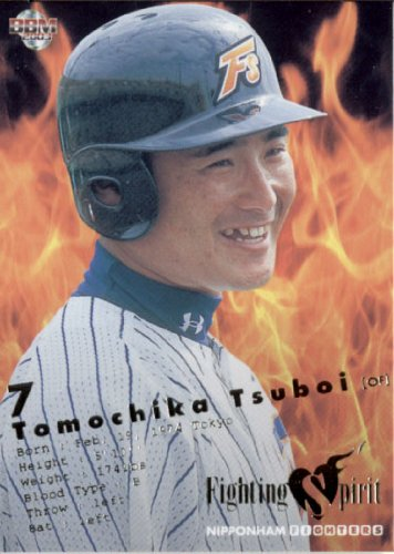 BBM2003 日本ハムファイターズ 現役主力選手 No.FS16 坪井智哉