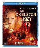 スケルトン・キー 【ブルーレイ&DVDセット 2500円】 [Blu-ray]