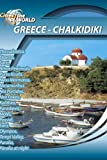 Cities of the World Chalkidiki Greece [DVD] [NTSC]