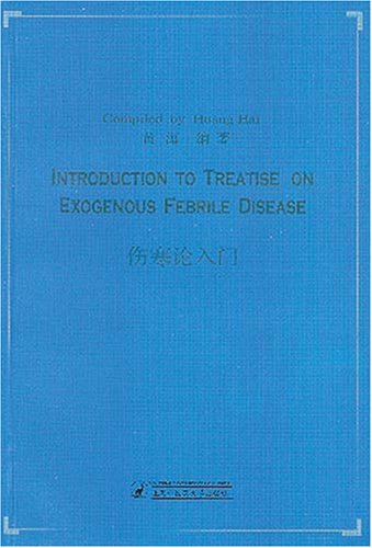 Shang Han Lun -- Introduction To Treatise On Exogenous Febrile Disease