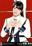 AKB48 公式生写真 君はメロディー 劇場盤 Maxとき315号 Ver. 【加藤美南】