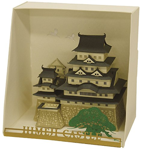 Paper Nano Himeji Castle Building Kit (Castle Paper Model compare prices)