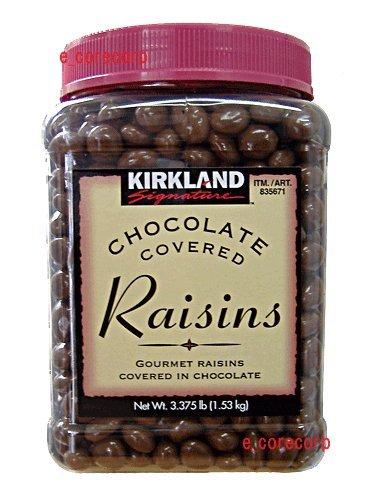 カークランド チョコレートレーズン 1.53kg KIRKLAND Signature