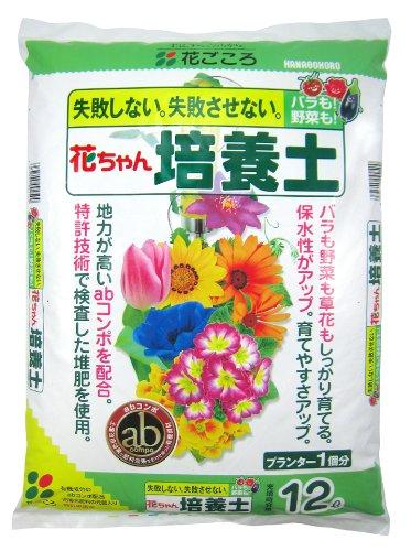 花ごころ 花ちゃん培養土 12L