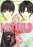 LOST CHILD (あすかコミックスCL-DX)