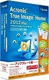 Acronis True Image Home 2012Plus VUP