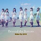 Beyond the Bottom *CD+DVD