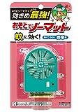 アース製薬 蚊に効くおそとでノーマット 器具+カートリッジ1枚+単3アルカリ電池付