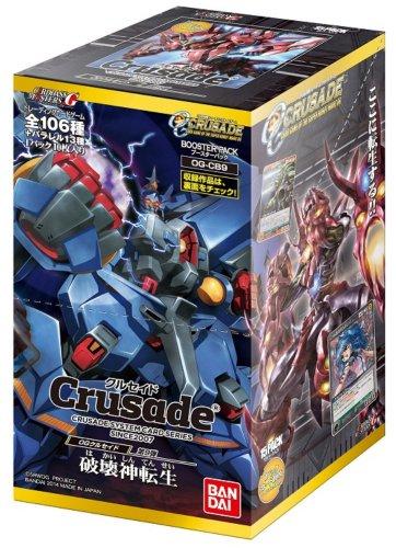 OGクルセイド 第9弾~破壊神転生~ (OG-CB9) (BOX)