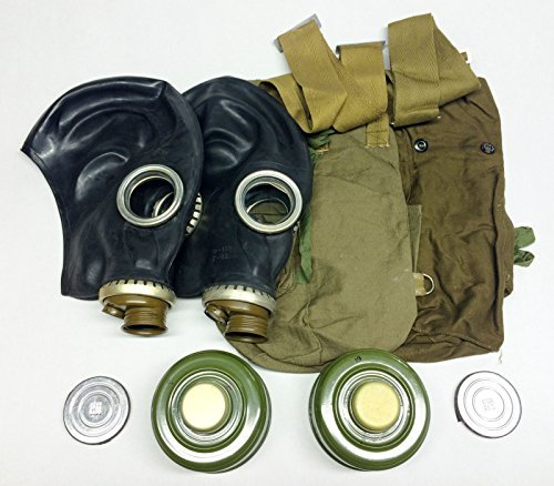 Russian Military Original Gas Mask GP-5 - New. All sizes available 1 2 3 4 by Other (Chemical Gas Mask compare prices)