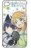 俺の妹がこんなに可愛いわけがない iPhone4 対応ケース 桐乃&黒猫 Ver.2