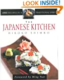 The Japanese Kitchen: 250 Recipes in a Traditional Spirit (Non)