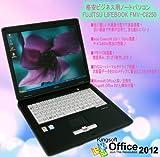 【中古ノートパソコン】FUJITSU LIFEBOOK FMV-C8250 CeleronM 1.73GHz/PC2-5300 1GB/HDD 40GB/DVDスーパーマルチドライブ/WindowsXP Pro導入済み/リカバリCD・OFFICE付き