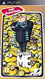 Despicable Me - Essentials (PSP)