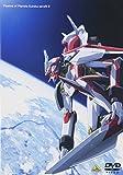 交響詩篇エウレカセブン 9 [DVD]