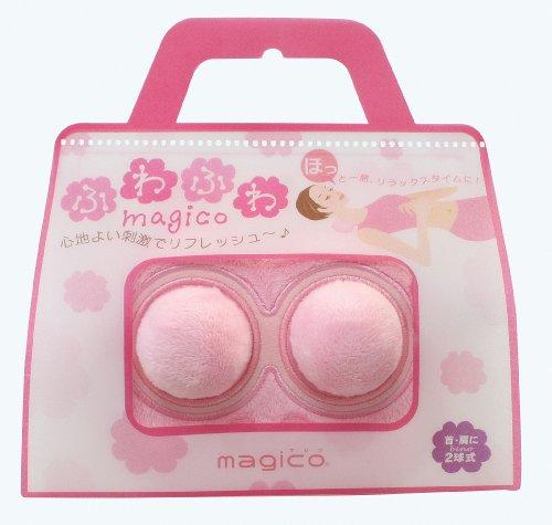 中山式 ふわふわmagico2球式 ピンク
