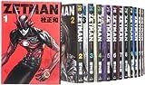 ZETMAN (ゼットマン) コミック 1-18巻 セット (ヤングジャンプコミックス)