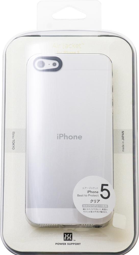 パワーサポート エアージャケットセット for iPhone5 (クリア) PJK-71