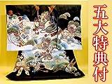 【正絹】 お宮参り着物 (初着・産着) 男児 M2-7 兜に松・黒地  新品仕立上り ★もれなく5大特典付!
