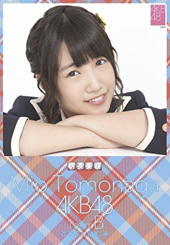 クリアファイル付 (卓上)AKB48 朝長美桜 カレンダー 2015年