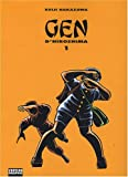 vignette de 'Gen d'hiroshima n° 1<br /> Gen d'hiroshima t1 (Keiji Nakazawa)'