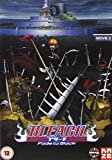 Bleach The Movie 3 - Fade To Black [UK Import]