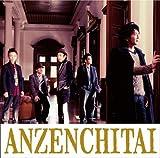 蒼いバラ/ワインレッドの心(初回限定盤)(DVD付)