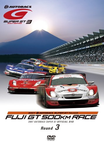 SUPER GT 2007 ROUND3 富士スピードウェイ [DVD]