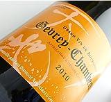 【ルー・デュモン】ジュヴレ・シャンベルタン[2010] 750ml【高品質ワイン】