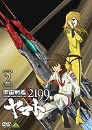 宇宙戦艦ヤマト2199 第2巻 [Blu-ray]