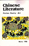 Chinese Literature -- Fiction, Poetry, Art (Winter 1986)