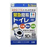 山善(YAMAZEN) 緊急簡易トイレ 10回分 YKT-01