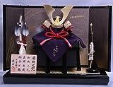 【新作】【五月人形】兜平飾り【辰広】菊柄【1/5】和紙本装屏風k7s1【兜飾り】
