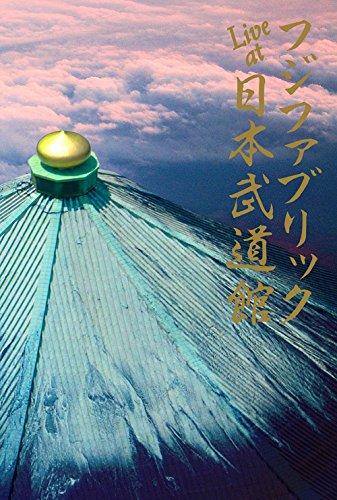 Live at 日本武道館 [DVD]