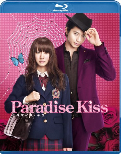 [Regular Edition] / paradise Kiss [Blu-ray]
