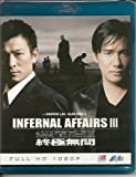 Infernal Affairs III (Blu Ray Edition)