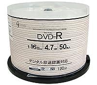 Good-J DVD-R CPRM CPRM対応 データ&ビデオ対応(4.7GB/120min) 1-16倍速 ホワイトプリンタブル(ワイドプリント対応) 50枚 スピンドルケース GJC47-16X50PW
