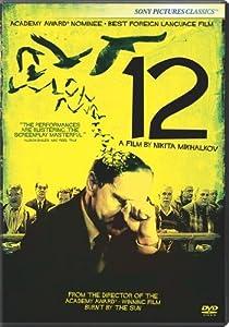12 [DVD] [Region 1] [US Import] [NTSC]