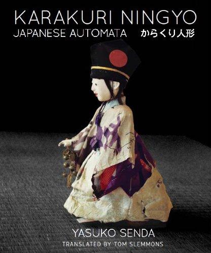KARAKURI NINGYO JAPANESE AUTOMATA からくり人形